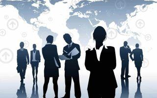 Статья 40 закона 44 фз: специализированная организация