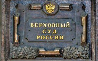 Указание в первой части заявки на участие в электронном аукционе по 44 фз нескольких стран происхождения товара