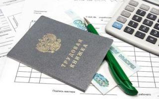 Оплачивается ли больничный во время отпуска без содержания