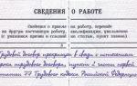 Отчет об объеме закупок у смп и сонко по 44-фз