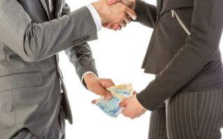 Выплаты при сокращении работника в 2020 году: на какую компенсацию может рассчитывать увольняемый