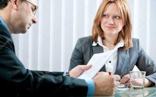Письменный отказ в заключении трудового договора в связи с отсутствием у соискателя необходимых деловых качеств — образец