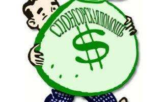 Учет безвозмездных операций для целей налогообложения прибыли