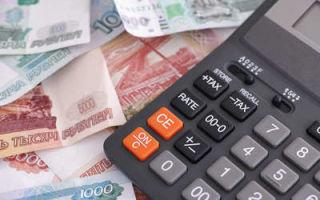 Учитывается ли доплата до мрот при расчете отпускных