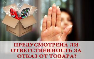 Нарушение порядка приемки не лишает покупателя права отказаться от оплаты товара, если доказаны его ненадлежащее качество или некомплектность