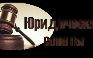Расторжение договора возмездного оказанияуслуг по соглашению сторон