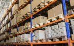 Налоговый учет обслуживающих производств и хозяйств