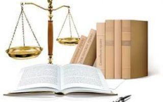Дефинитивная норма права это — нормы рф, нормы примеры