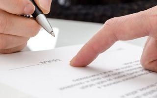 Получение согласия (одобрения) на совершение крупной сделки ооо