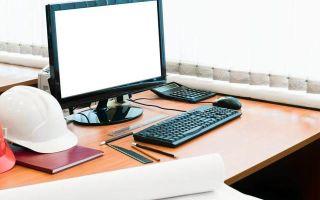 Акт об отсутствии работника на рабочем месте — образец