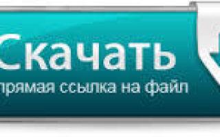 Путевой лист автобуса необщего пользования (на основе формы n 6 (спец)) с 1 марта 2020 г. — образец
