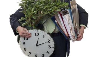 Увольнение пенсионера по собственному желанию без отработки — тк рф