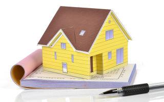 Дарение между близкими родственниками налогами не облагается — договор