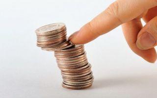 Как при закрытии ип уменьшить налог по усн на страховые взносы?