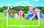 Можно ли купить квартиру находящуюся в ипотеке — в ипотеку, на материнский капитал