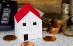 Договор купли-продажи недвижимости, содержащий указание только на адрес либо адрес и площадь нежилого помещения