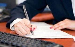 Претензия к подрядчику о нарушении сроков выполнения работ по договору подряда — образец