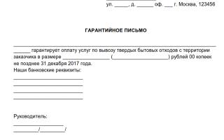 Оплата контракта, заключенного с физлицом по 44 фз