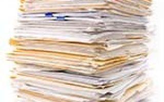Определение цены иска при обращении в арбитражный суд