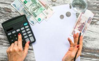 Как учесть расходы на приобретение электронной подписи