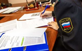 Направление запроса в службу судебных приставов и  срок для ответа на такой запрос