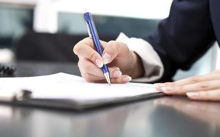 Регистрация права общей долевой собственности на недвижимость