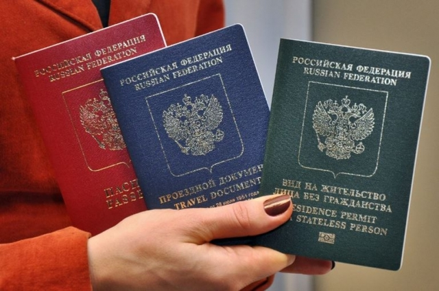 Право на пенсию лиц получивших гражданство РФ: сохраняется ли пенсия при смене гражданства