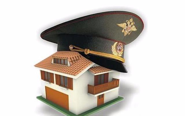 Как получить служебное жилье сотруднику полиции