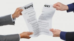 Способ отправки уведомлений об отказе от договора комиссии, отмене поручения и адрес для направления уведомлений