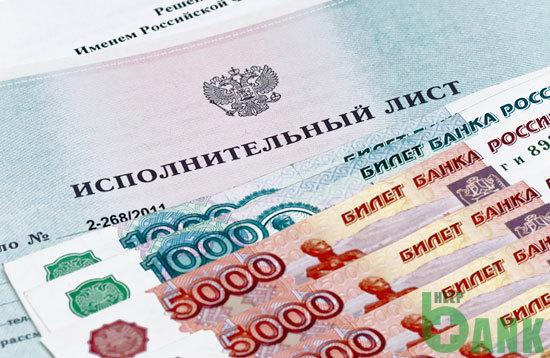 Взыскание задолженности по кредитному договору с физических лиц