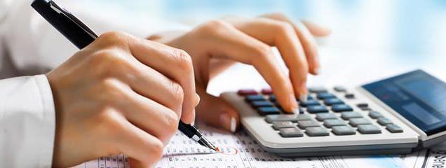 Финансовая помощь учредителя на безвозвратной основе - бухгалтерский учет