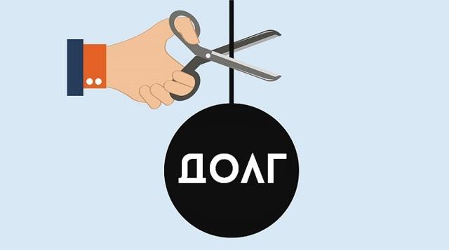 Списание кредиторской задолженности в бухгалтерском учете