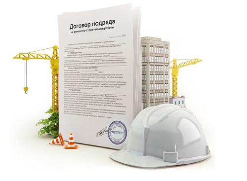 Вправе ли подрядчик начислять неустойку на всю цену договора, если заказчик оплатил часть работ надлежащим образом