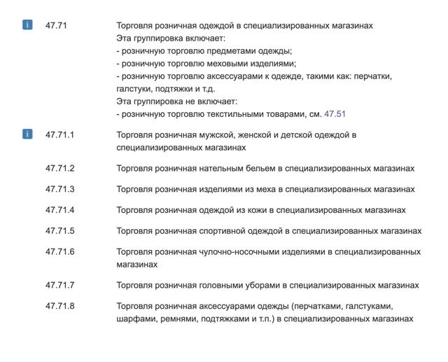 Оптовая продажа табака оквэд дешевые белорусские сигареты купить в москве