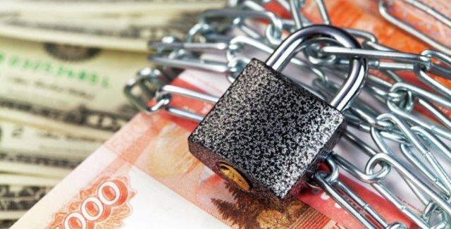 В каком порядке арестовывается банковский счет организации