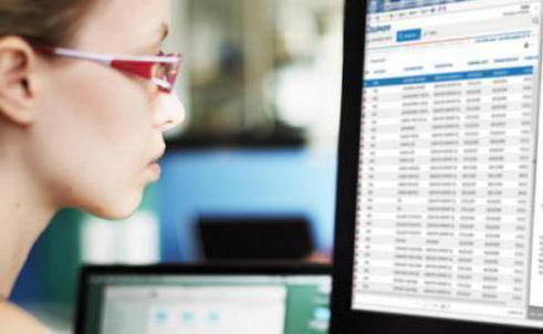 Когда и как оформить сводный счет-фактуру