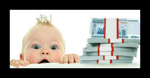 Заявление на выплату единовременного пособия при рождении ребенка - образец