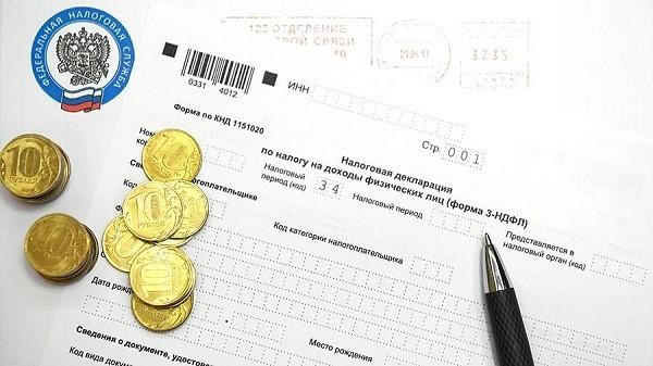 В какой бюджет зачисляется НДФЛ: местный или федеральный, порядок исчисления и уплаты налога, КБК 2020 за работников