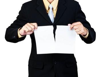 Закрытый запрос котировок для закупки по 223-ФЗ