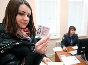 Какие документы нужны при замене прав по истечению 10 лет