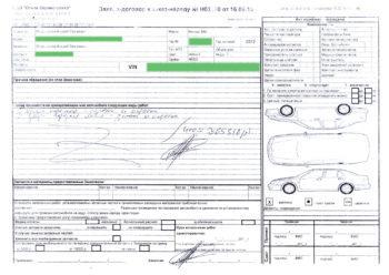 Квалификация договора на ремонт транспортного средства и договора подряда