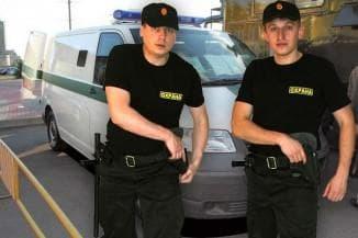 Подтверждение квалификации охранника 4 разряда: необходимые документы и периодичность подтверждения