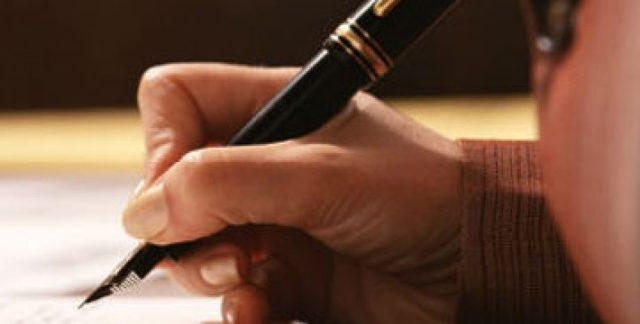 Увольнение пенсионера по собственному желанию без отработки - ТК РФ