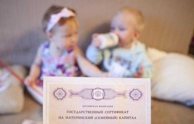 До какого года будут выплачивать материнский капитал - с какого года начали выплачивать