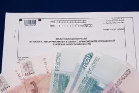 Каковы особенности исчисления и уплаты ИП налога при применении УСН с объектом «доходы минус расходы»
