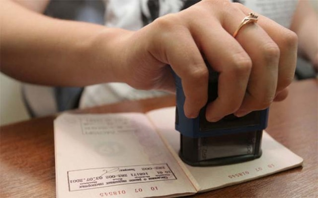Какие документы менять при смене прописки