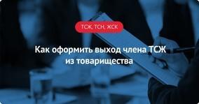 В какой срок должен быть подписан акт выполненных работ по договору подряда