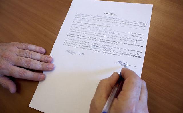 Акт передачи денег за аренду квартиры