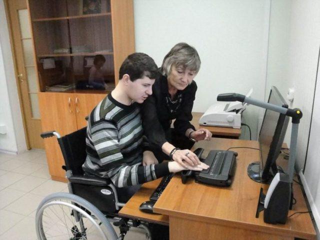 Как оплата труда инвалидов i, ii, iii группы облагается страховыми взносами в 2020 г