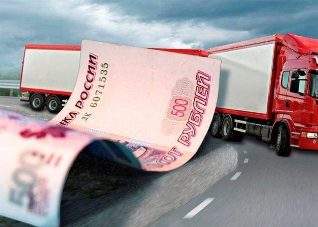 В 2020 году уменьшить транспортный налог на платежи по Платону будет нельзя